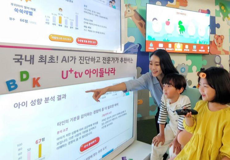 """""""매출 1兆 육박"""" LG유플러스 IPTV사업 박차"""