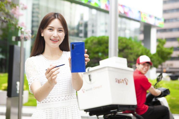 '흥행조짐' SK텔레콤, 갤노트10 5G 예약물량 20% 늘어