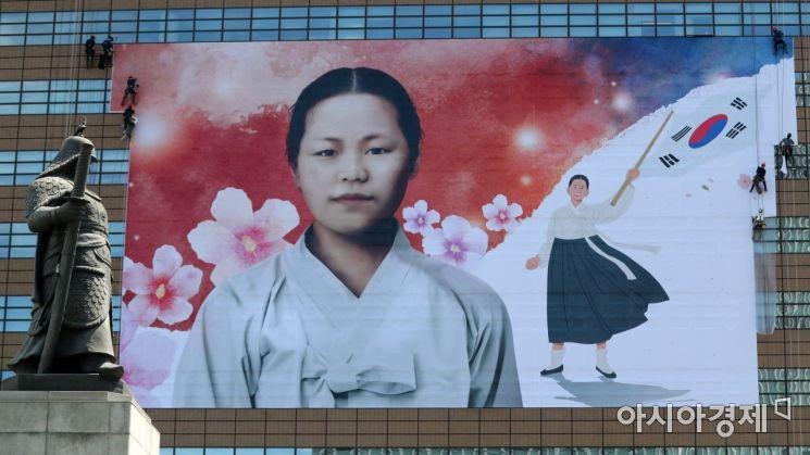 [포토] 광복절 앞둔 광화문 광장
