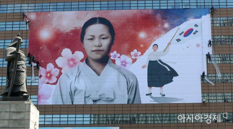 [포토] '광복절 앞두고 광화문 광장에 유관순 열사가'