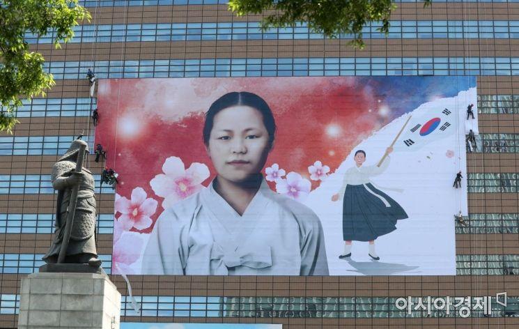 [포토] 유관순 열사 등장한 광화문 광장