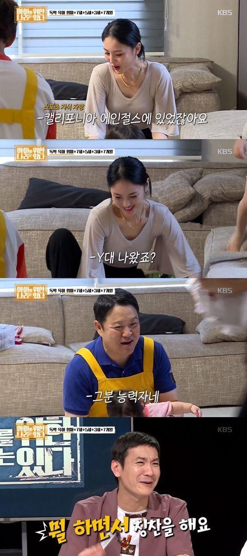 KBS 2TV '아이를 위한 나라는 있다'에서는 야구선수 최경환의 부인이 4명의 아이를 돌보는 모습이 공개됐다. / 사진=KBS 방송 캡처