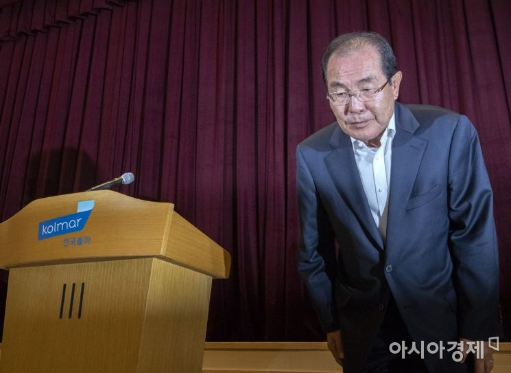 [포토] 대국민 사과하는 윤동한 한국콜마 회장
