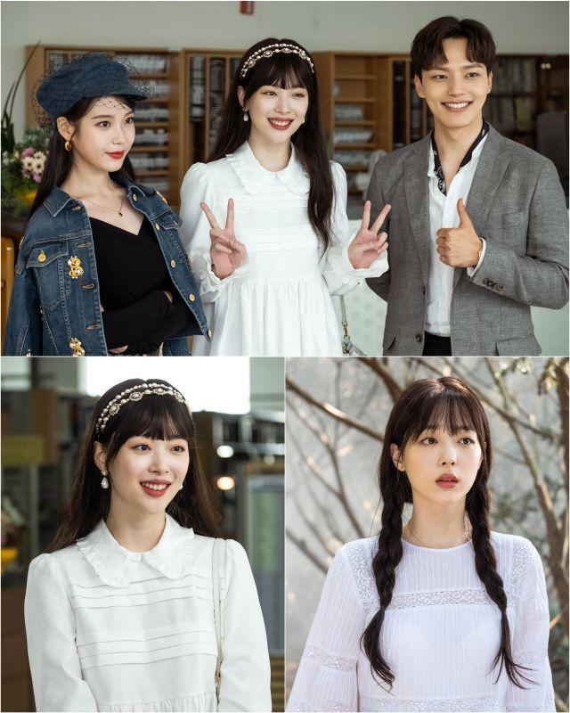 tvN '호텔델루나' 설리 / 사진=tvN