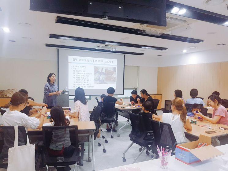 강동구, 초등학생 자녀와 부모 대상 '향기 힐링 프로그램' 운영