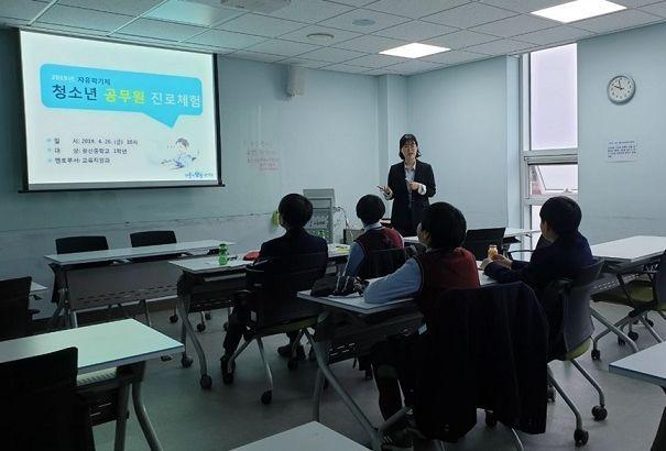 관악구 '청소년 언론인 진로직업 체험 수업' 인기