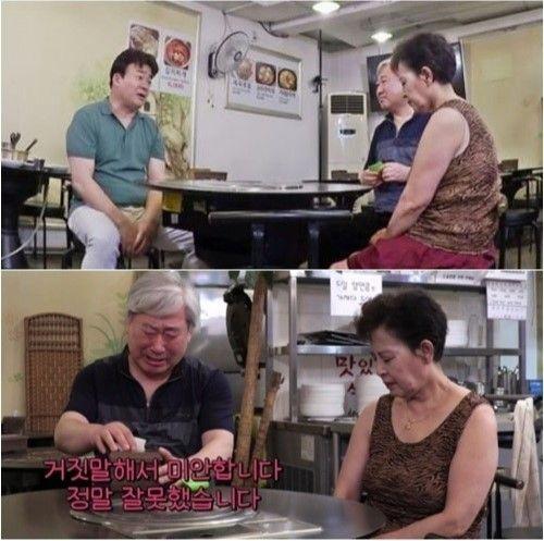 """지난 7일 방송된 SBS '백종원의 골목식당'에서 """"초심으로 돌아가겠다""""며 눈물을 흘리며 사과하는 이대 백반집 모습./사진=SBS '백종원의 골목식당' 캡처"""