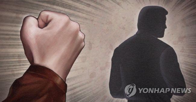 지난 3일, 처음 본 사람과 술을 마시던 중 반말을 한다는 이유로 폭행해 숨지게 한 50대 남성이 12일 구속됐다./사진=연합뉴스