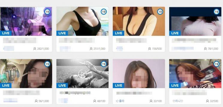 인터넷 방송 플랫폼 화면 모습.