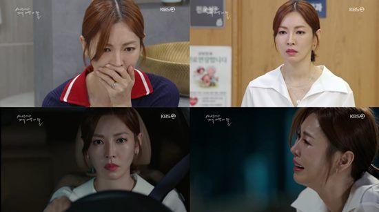 '세상에서 제일 예쁜 내 딸'에서 열연하고 있는 김소연 모습./사진=KBS2 '세상에서 제일 예쁜 내 딸' 캡처