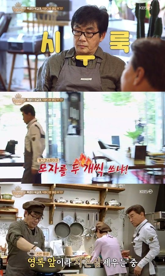 13일 방송한 '덕화다방'에 배우 이덕화와 가수 전영록이 출연해 두 사람의 우정을 드러냈다./사진=KBS 2TV 방송 캡처