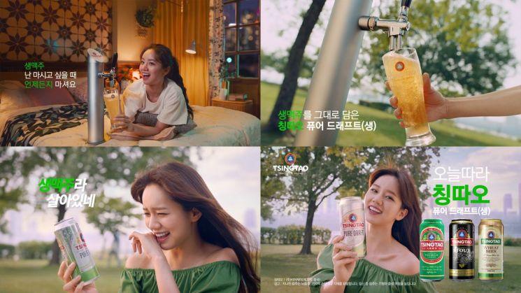 정상훈과 혜리가 즐기는 '오늘따라 칭따오' 광고 캠페인 공개