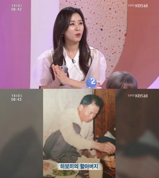 가수 하보미가 '아침마당'에 출연해 '찔레꽃'을 부르며 노래와 관련된 사연을 전했다./사진=KBS1 방송 캡쳐