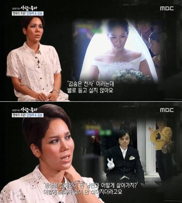 사진=MBC '휴먼다큐 사람이 좋다' 방송 캡처