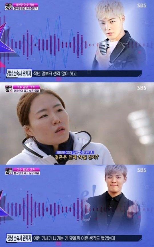 사진=SBS '본격연예 한밤' 방송 캡처