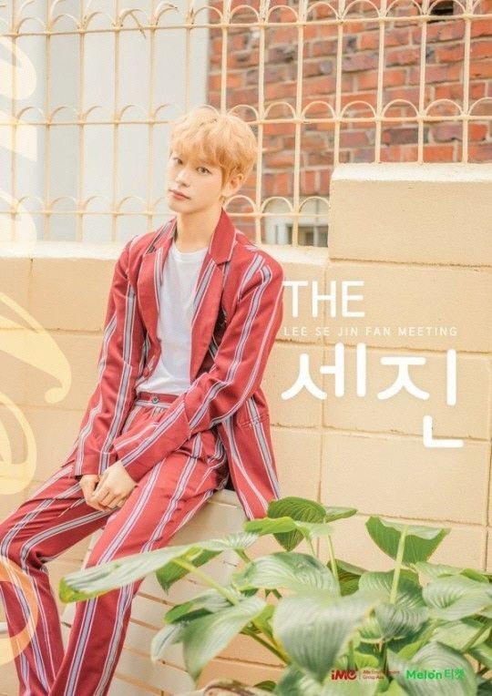 Mnet '프로듀스X101' 출신 이세진의 첫 단독 팬미팅 'THE 세진'이 예매 오픈과 동시에 매진됐다/사진=iMe KOREA