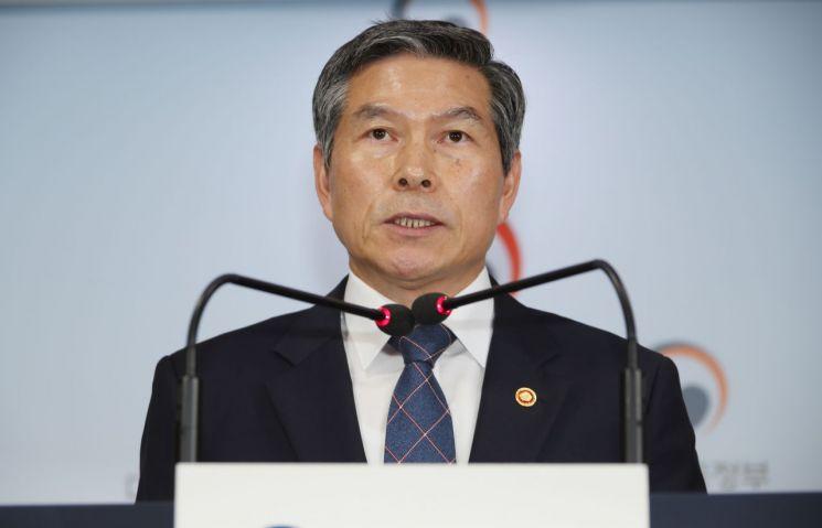 정경두 국방부 장관 (사진=연합뉴스)