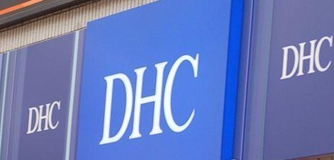 """DHC 혐한 논란에 깜짝 놀란 AHC…""""日 관련 없다"""" 선긋기 나선 기업들"""