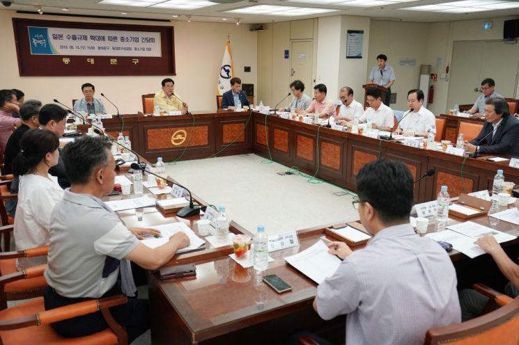 동대문구, 일본 수출 규제 따른 중소기업 간담회 개최