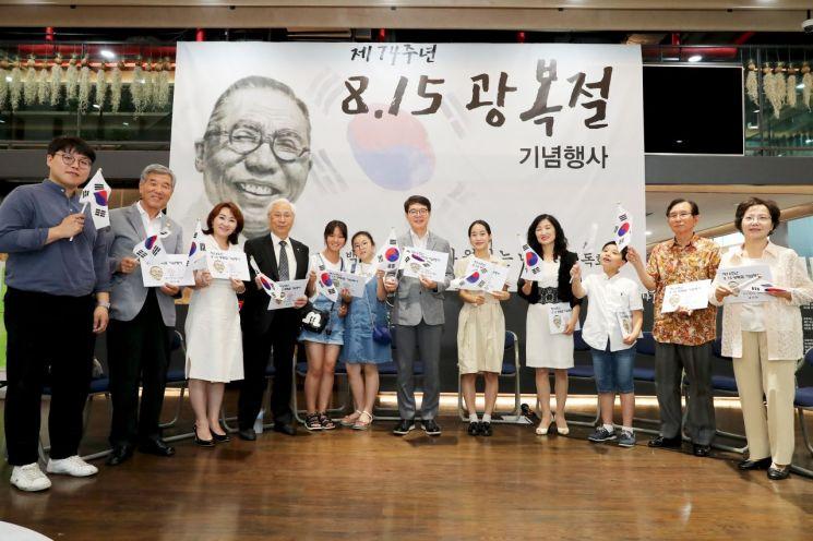 정원오 성동구청장 '백범일지 낭독'한 이유?