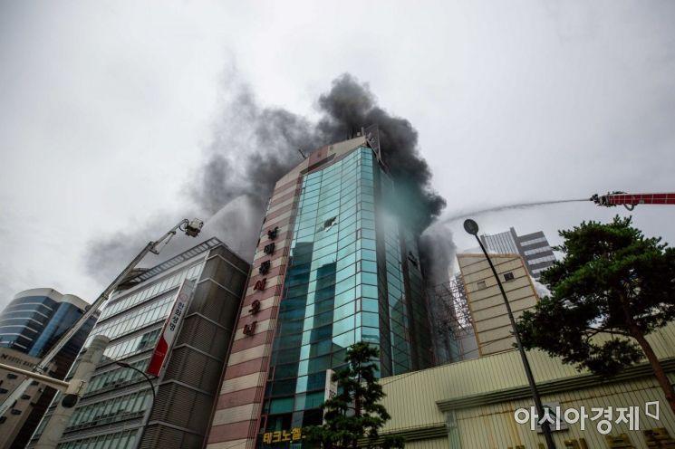 [포토]남대문 오피스텔 화재 발생