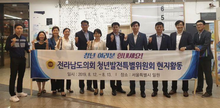 전남도의회, 서울시와 청년 정책 협력 현지 활동