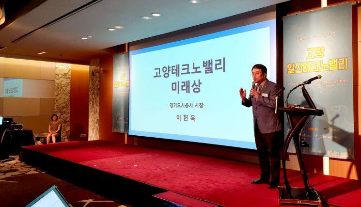 7천억 '일산테크노밸리' 추진 탄력…14일 서울서 설명회