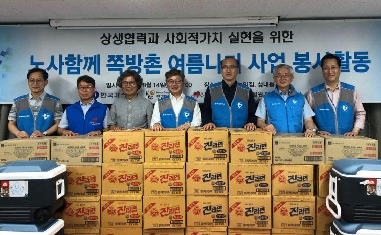 """가스公, '이열치열' 훈훈한 나눔 열기…""""폭염 물리친다"""""""