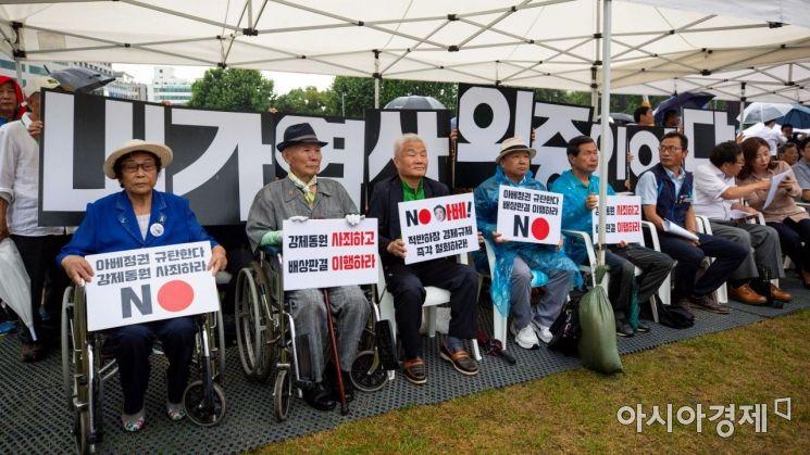 [포토]일본 사죄 촉구하는 강제동원 피해 노동자들