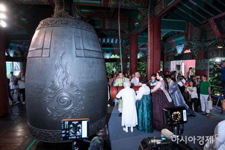 [포토]제74주년 광복절 보신각 타종