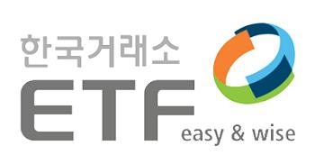 [파생상품 ABC]ETF 투자시 주의점은?