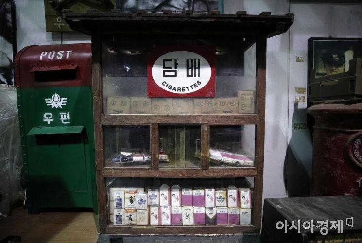 남양주종합촬영소 영화 소품들./남양주=김현민 기자 kimhyun81@