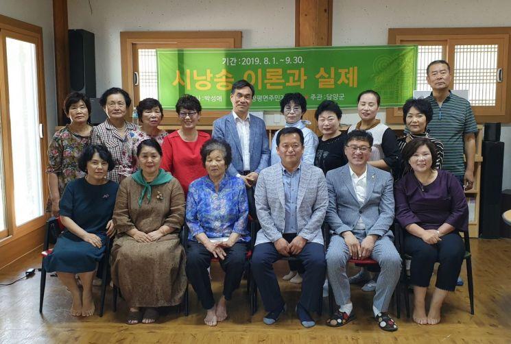 담양군 창평면 주민자치회 '시낭송 강좌' 운영