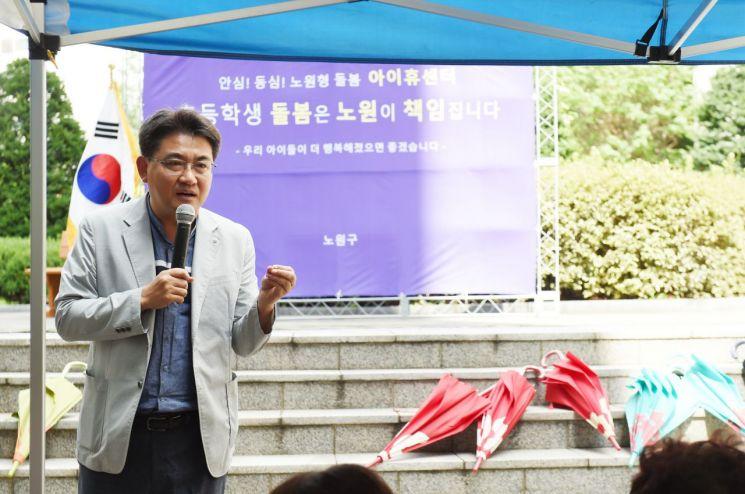 [포토]오승록 노원구청장, 월계그랑빌 아이휴(休)센터 개소식 참석