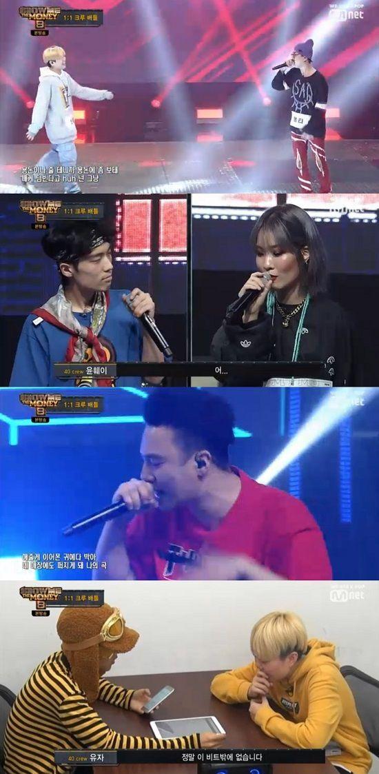 16일 방송된 Mnet 예능 프로그램 '쇼미더머니8'에서는 1대1 크루 배틀이 펼쳐졌다. / 사진=Mnet 방송 캡처