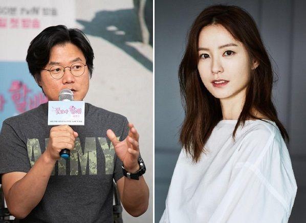'나영석·정유미 불륜설' 유포한 방송작가들, 1심서 벌금형