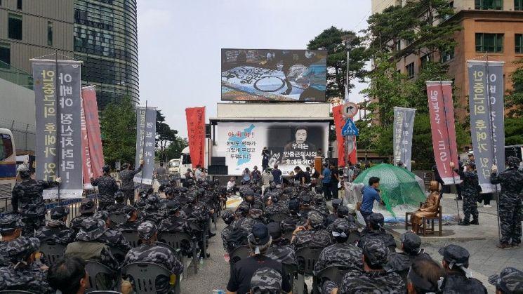 특수임무유공자회, 아베신조 침략만행 '규탄'