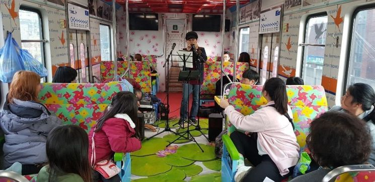 중랑구 아동들과 '해피트레인' 타고 춘천 여행