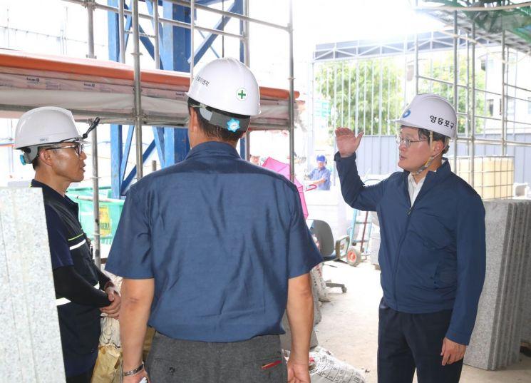 [포토]채현일 영등포구청장, 건축공사장 현장 안전점검