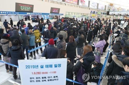 지난 1월 서울역에서 설 승차권 예매하는 시민들/사진=연합뉴스