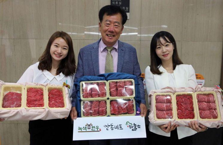 민경천 한우자조금 위원장(사진 가운데)이 다가오는 추석을 맞아 21일부터 온라인에서 사전 판매하는 한우 선물세트를 소개하고 있다.