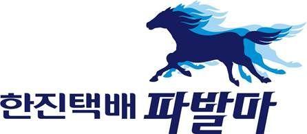 ㈜한진, 이마트24 등과 제휴통해 개인택배 서비스 강화