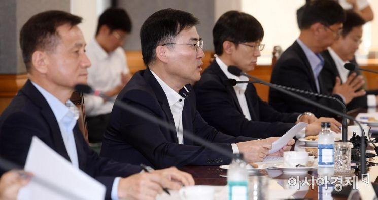 [포토] 발언하는 손병두 부위원장