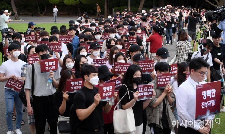 [포토] 조국 후보자 의혹 진상규명 촉구 행진