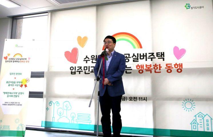 경기도시公, 광교 공공실버주택서 '행복한 동행' 행사