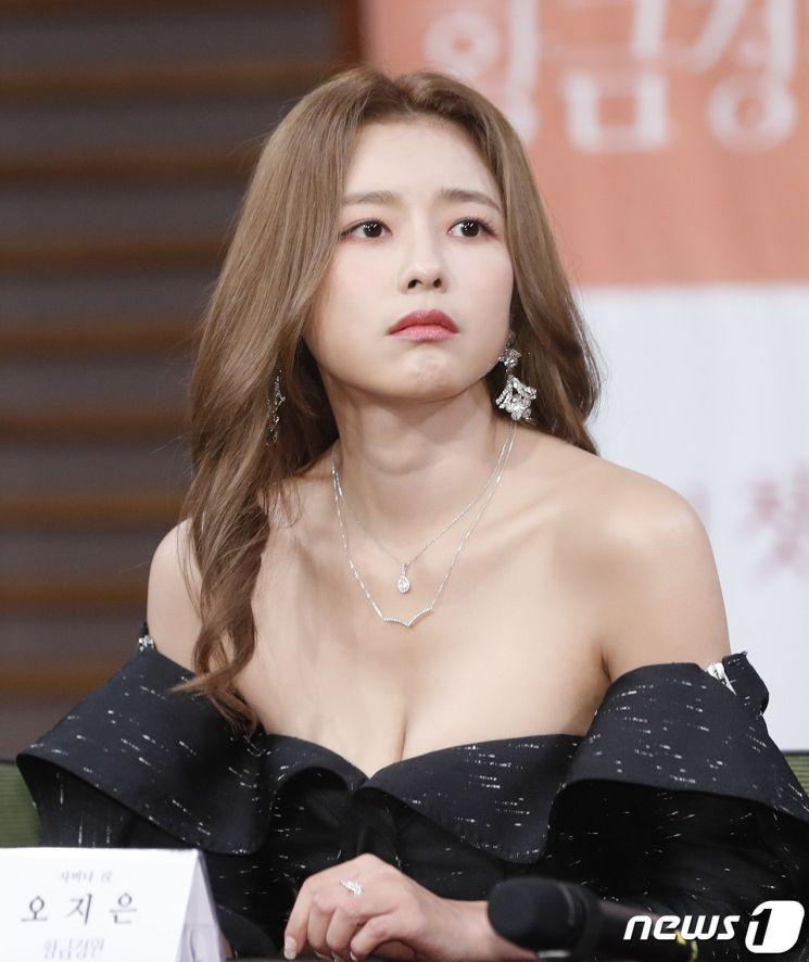 배우 오지은