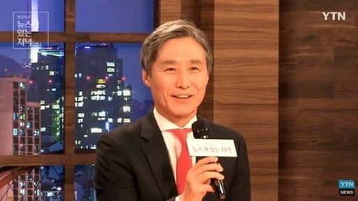 변상욱(60) YTN 앵커.사진=YTN
