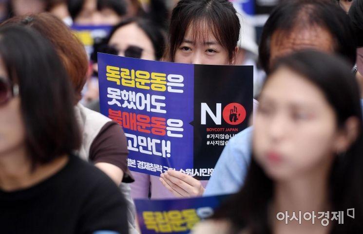 28일 서울 종로구 옛 일본대사관 앞에서 열린 '제1402차 일본군 성노예제 문제해결 위한 정기수요시위'에서 참가자들이 일본 정부의 사죄를 촉구하고 있다./김현민 기자 kimhyun81@