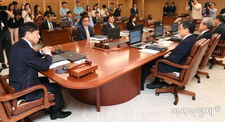 한국은행 금융통화위원회(자료사진)