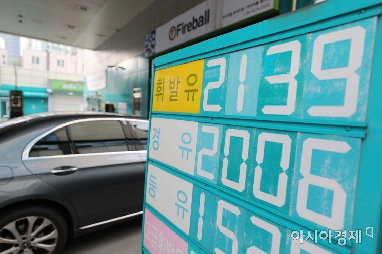 전국 휘발윳값 한달 째 상승…사우디 석유시설 피격으로 당분간 상승세 지속